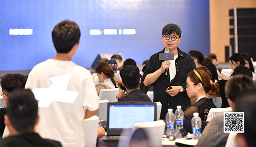 "Ken Hu Spoke at ""Ten Lectures - Asian Design Art"""