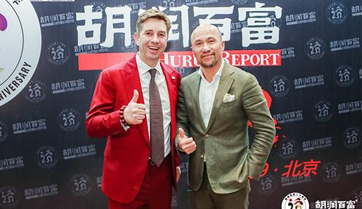 """Mr. Joe Cheng won the Hurun Report """"Industry Leadership"""" Award 2019"""
