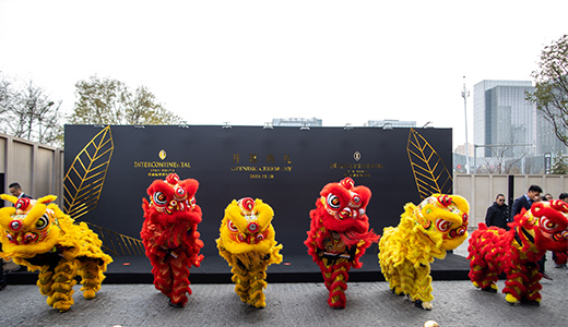 Grand opening of InterContinental Hotel Xi'an