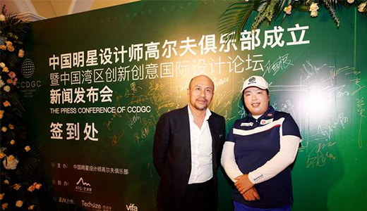 China Star Designer Golf Club established and Mr. Joe Cheng Pointed as the Chairman