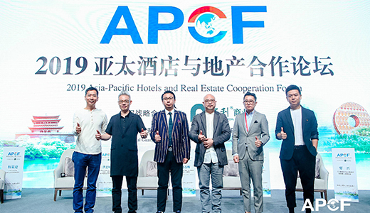 CCD attends the 2019 Asia-Pacific Hotels and Real Estate Cooperation Forum
