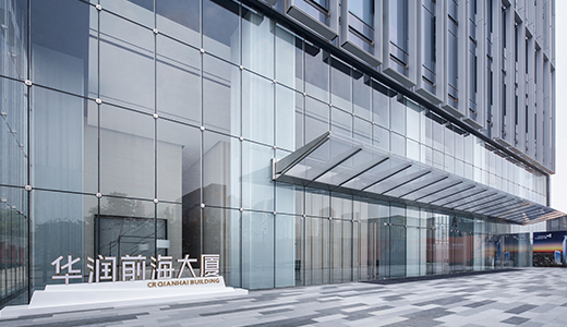 CCD design helps the development of the Greater Bay Area: approximately 8 billion sales of T2  building of  Qianhai Center