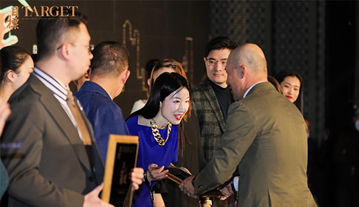 Mr. Zheng Zhong Was Invited to Attend the 2020 TARGET TASTE Annual Ceremony