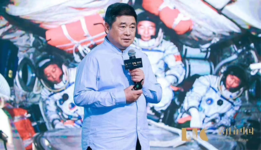"""CCD attended the launching ceremony of """"Living in China"""" 2020 China Model Room Design Competition"""