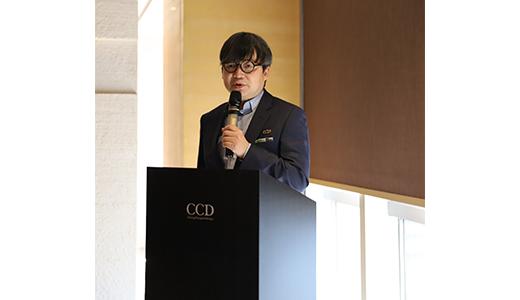 CCD Annual Summary