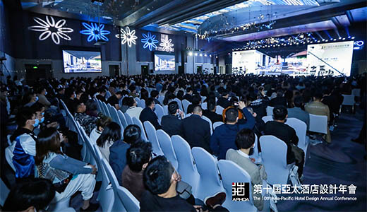 CCD Attended Asia Pacific Hotel Design Annual Meeting Of 2020