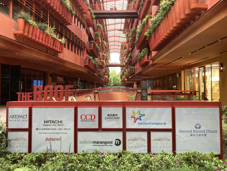 CCD Shanghai Headquarters Settled in Henderson·CIFI World