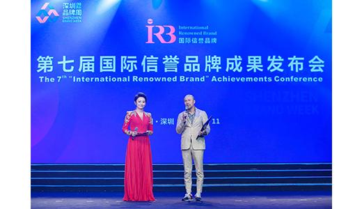 "CCD won the title of ""International Reputation Brand"""