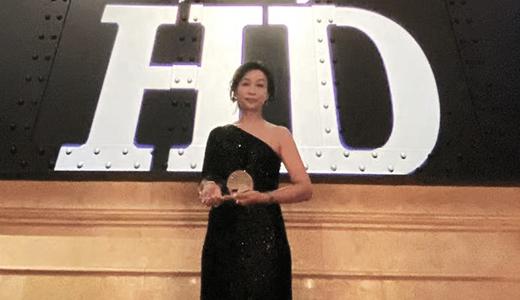 CCD Won the Hospitality Design Awards「winner」